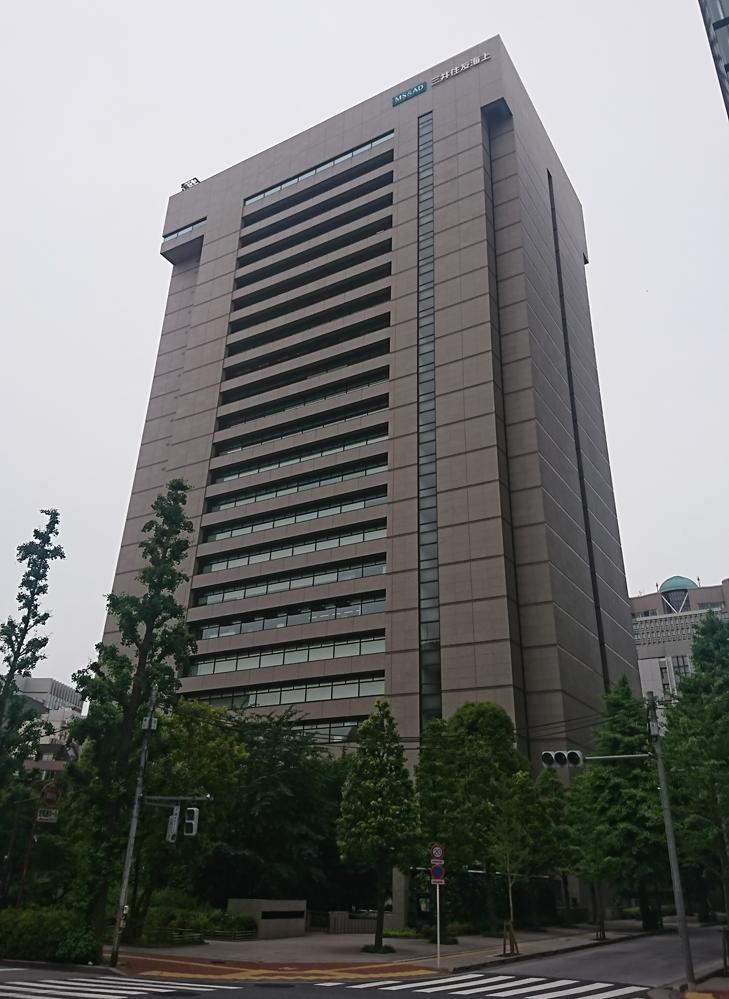 三井住友海上駿河台ビル