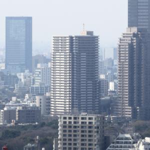 恵比寿ビュータワー