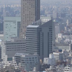 渋谷インフォスタワー