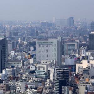 渋谷マークシティ イースト