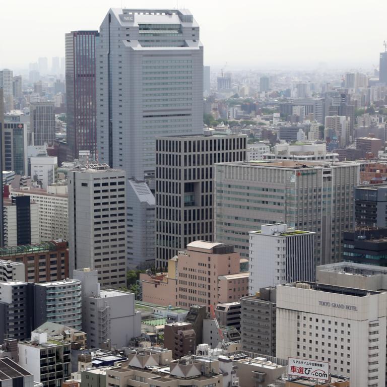 中央三井信託銀行本店