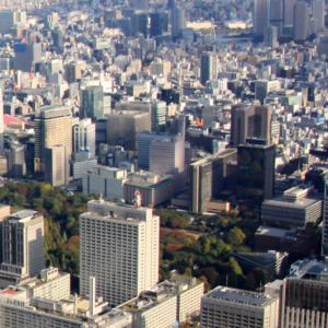 東京宝塚ビル