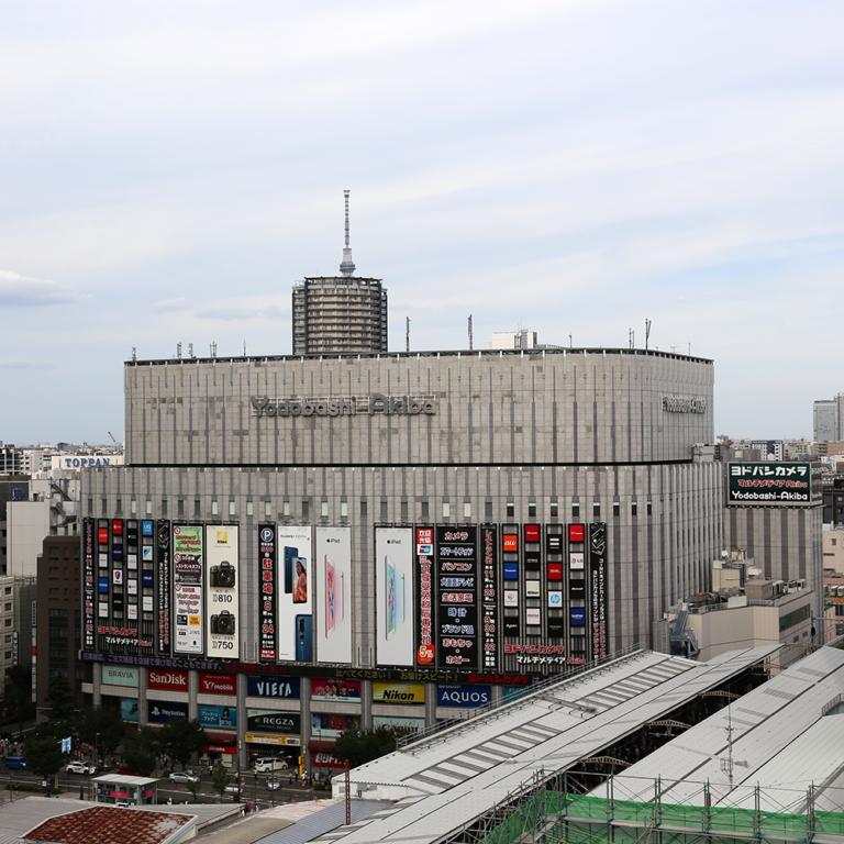 ヨドバシ「AKIBA」ビル
