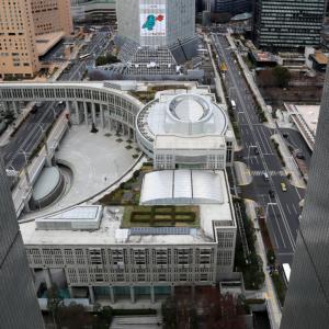 東京都庁議会議事堂