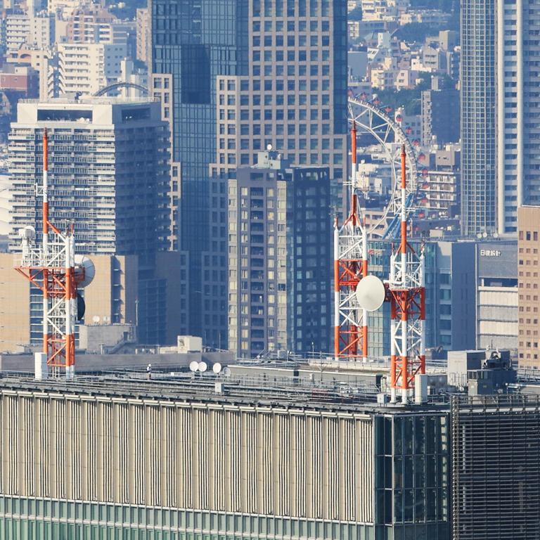 シティタワー九段下
