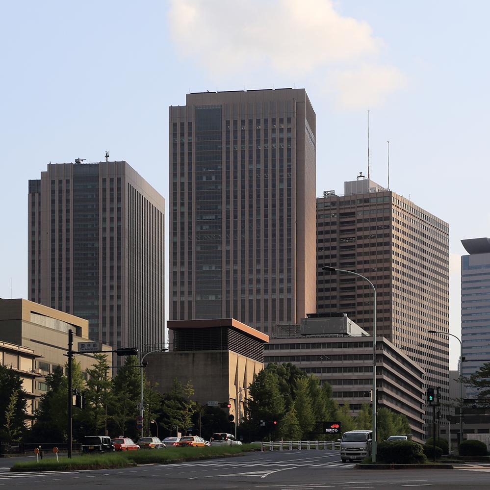 霞が関コモンゲート 中央合同庁舎第7号館 西館