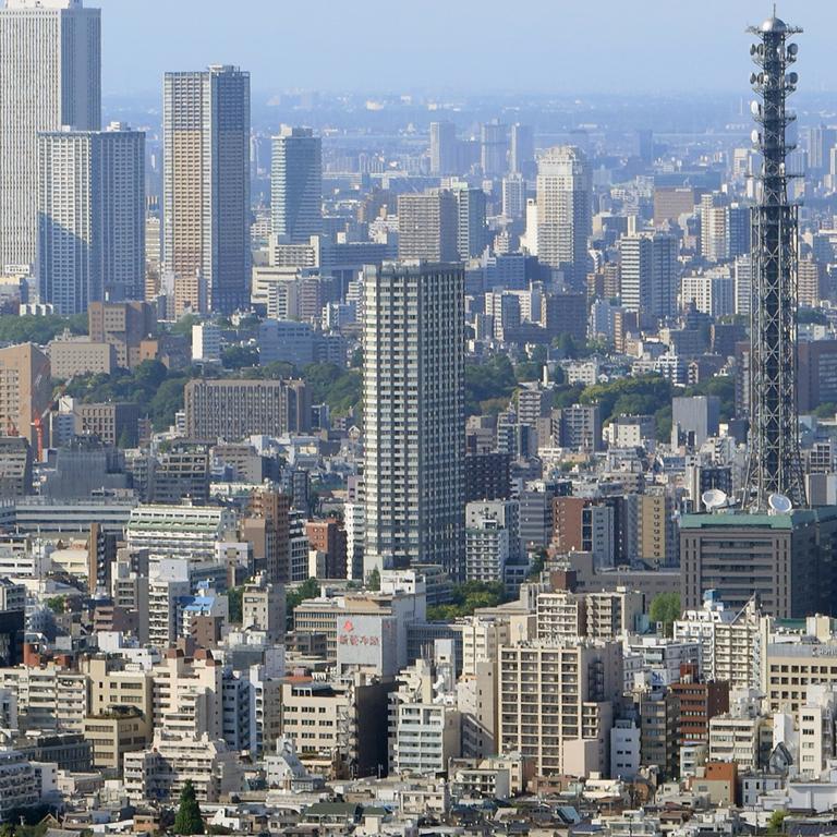 ザ・センター東京
