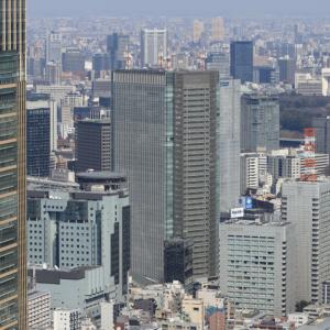 赤坂サカス 赤坂Bizタワー