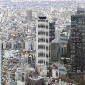 コンシェリア西新宿 TOWER'S WEST