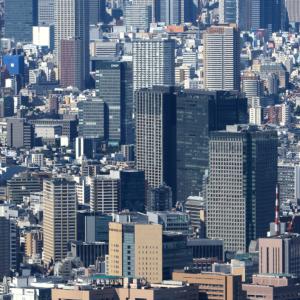飯田橋サクラパーク パークコート千代田富士見ザ タワー