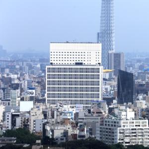 上野イーストタワー