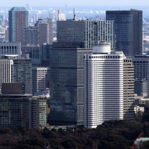 東京ガーデンテラス紀尾井町 紀尾井タワー
