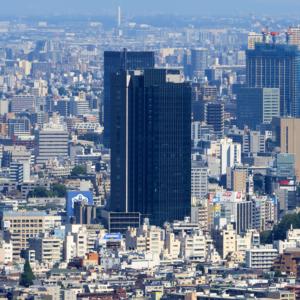 CO・MO・RE YOTSUYA 四谷タワー