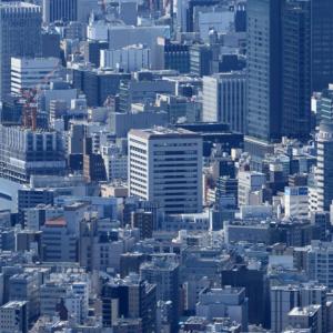 東京証券取引所(本館・市場館)