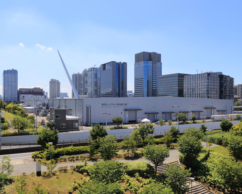 東京ビッグサイト 「青海展示棟」ホールB